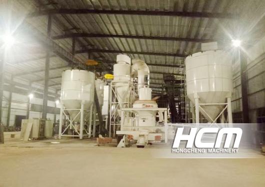 HC1700 molino para procesamiento de pirofilita