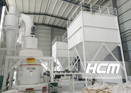 HC1700 molino